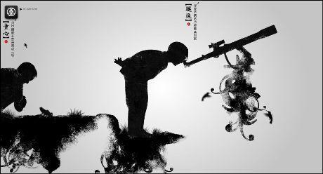 Jonathan_yuen_2